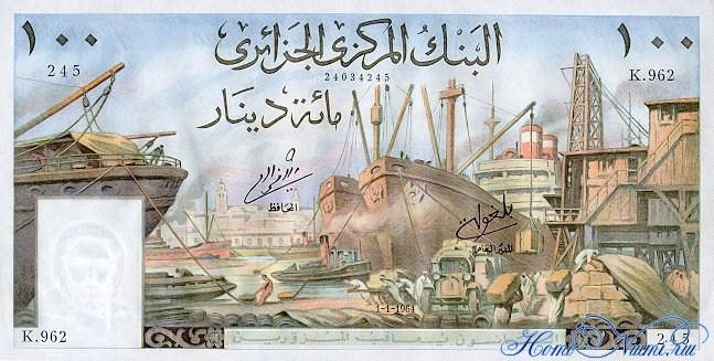 http://homonumi.ru/pic/n/Algeria/P-125-f.jpg
