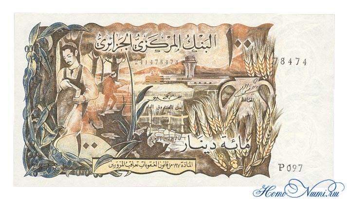 http://homonumi.ru/pic/n/Algeria/P-128-b.jpg