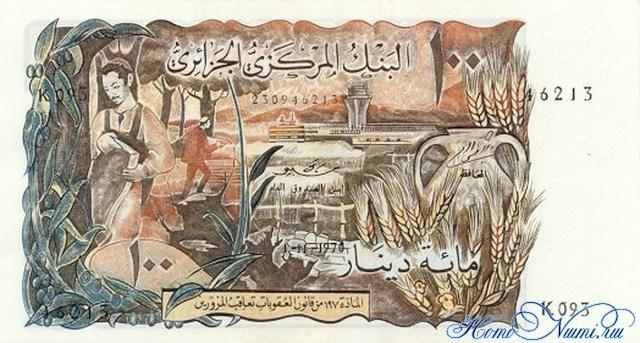 http://homonumi.ru/pic/n/Algeria/P-128a-f.jpg