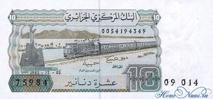 http://homonumi.ru/pic/n/Algeria/P-132-f.jpg