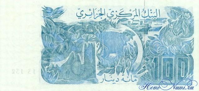 http://homonumi.ru/pic/n/Algeria/P-134-b.jpg