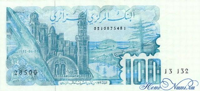 http://homonumi.ru/pic/n/Algeria/P-134-f.jpg