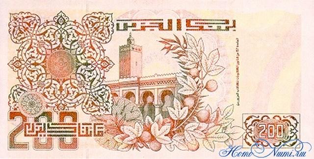 http://homonumi.ru/pic/n/Algeria/P-138-b.jpg