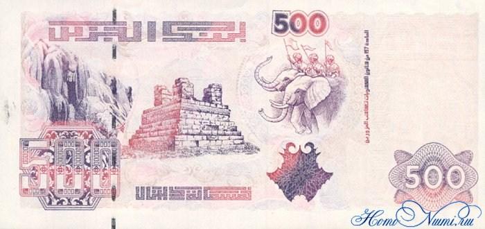 http://homonumi.ru/pic/n/Algeria/P-141-b.jpg