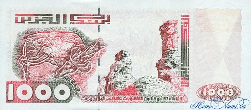 http://homonumi.ru/pic/n/Algeria/P-142-b.jpg