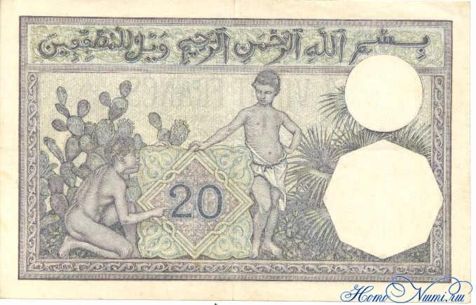http://homonumi.ru/pic/n/Algeria/P-78b-b.jpg