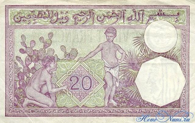 http://homonumi.ru/pic/n/Algeria/P-78c-b.jpg