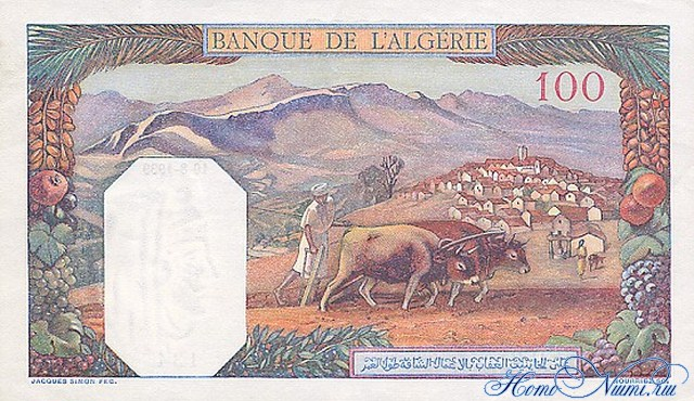 http://homonumi.ru/pic/n/Algeria/P-85-b.jpg