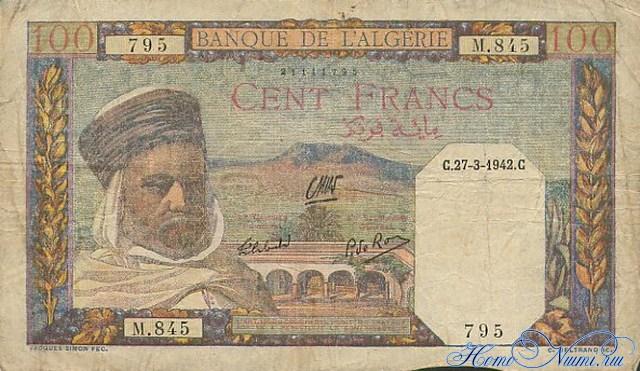 http://homonumi.ru/pic/n/Algeria/P-88-f.jpg