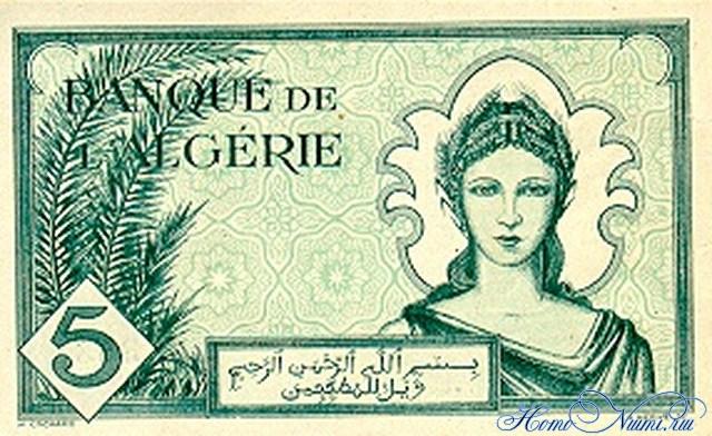 http://homonumi.ru/pic/n/Algeria/P-91-b.jpg