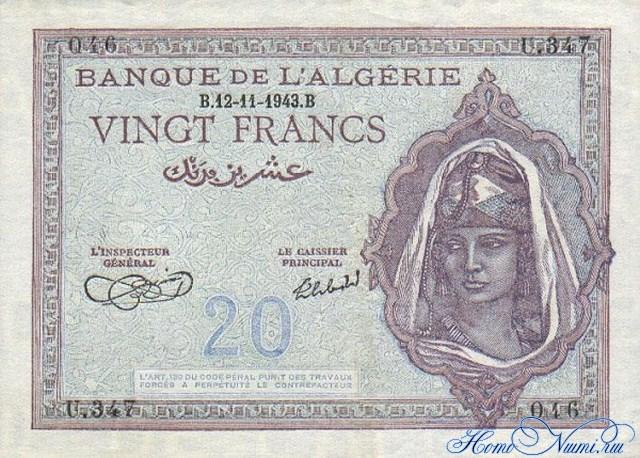 http://homonumi.ru/pic/n/Algeria/P-92a-f.jpg