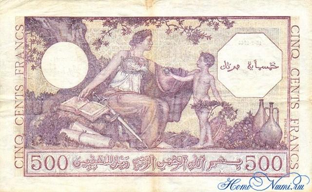http://homonumi.ru/pic/n/Algeria/P-95-b.jpg