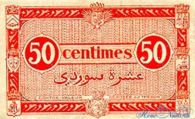 http://homonumi.ru/pic/n/Algeria/P-97-b.jpg