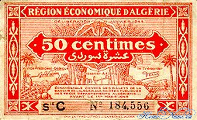 http://homonumi.ru/pic/n/Algeria/P-97-f.jpg