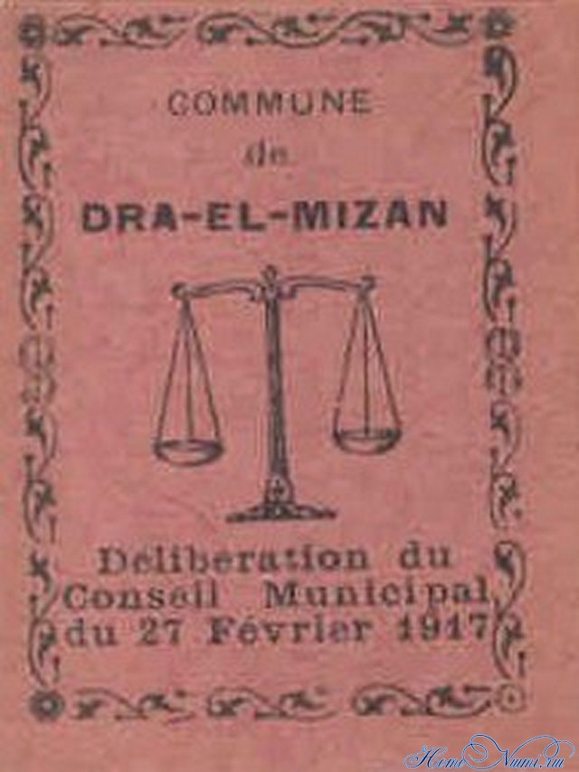 http://homonumi.ru/pic/n/Algeria/P-Nlb-b.jpg