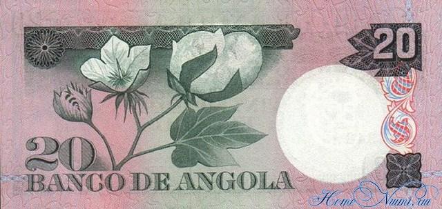 http://homonumi.ru/pic/n/Angola/P-104-b.jpg