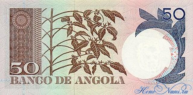 http://homonumi.ru/pic/n/Angola/P-105-b.jpg