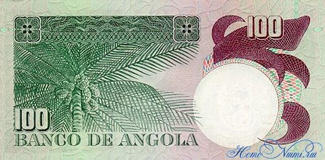 http://homonumi.ru/pic/n/Angola/P-106-b.jpg
