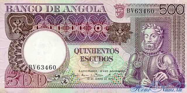 http://homonumi.ru/pic/n/Angola/P-107-f.jpg