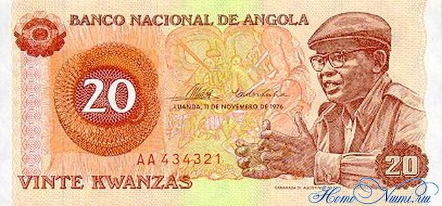 http://homonumi.ru/pic/n/Angola/P-109-f.jpg
