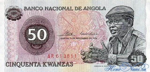 http://homonumi.ru/pic/n/Angola/P-110-f.jpg