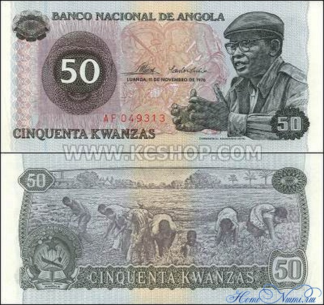 http://homonumi.ru/pic/n/Angola/P-110a-f.jpg