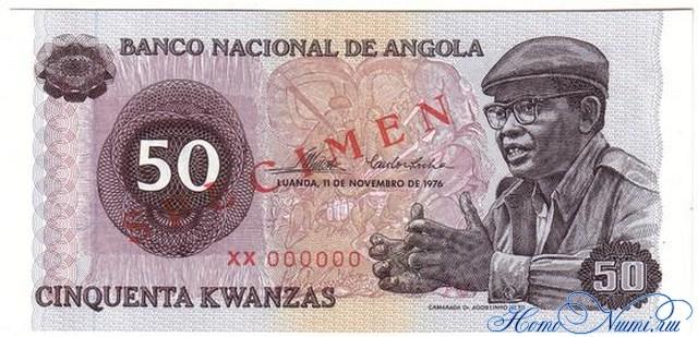 http://homonumi.ru/pic/n/Angola/P-110s-f.jpg