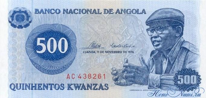 http://homonumi.ru/pic/n/Angola/P-112-f.jpg