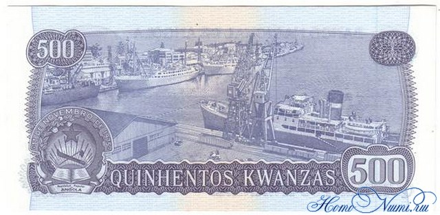 http://homonumi.ru/pic/n/Angola/P-112s-b.jpg