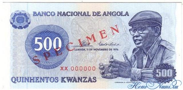http://homonumi.ru/pic/n/Angola/P-112s-f.jpg