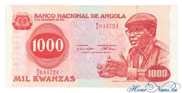 http://homonumi.ru/pic/n/Angola/P-117-f.jpg