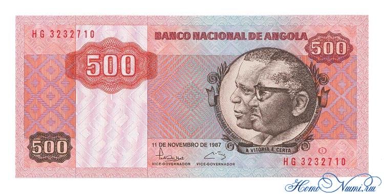http://homonumi.ru/pic/n/Angola/P-120b-f.jpg