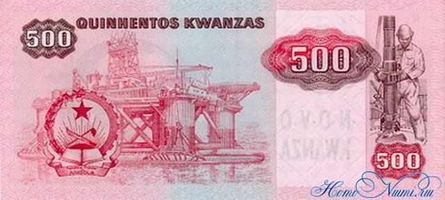 http://homonumi.ru/pic/n/Angola/P-123-b.jpg
