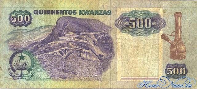 http://homonumi.ru/pic/n/Angola/P-128b-b.jpg