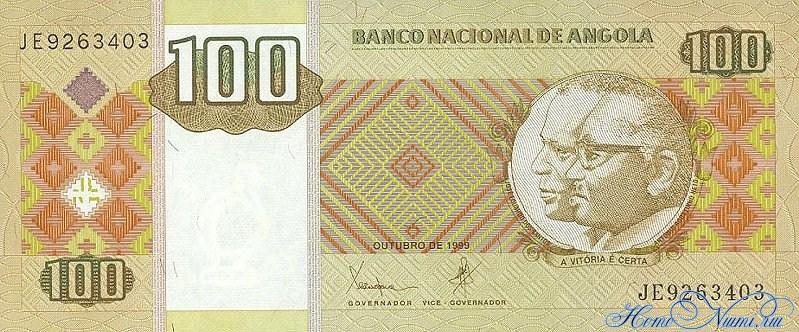 http://homonumi.ru/pic/n/Angola/P-147-f.jpg