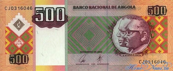 http://homonumi.ru/pic/n/Angola/P-149-f.jpg