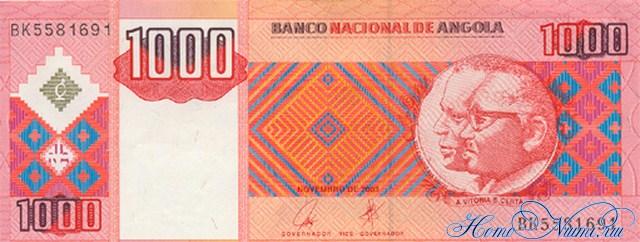 http://homonumi.ru/pic/n/Angola/P-150-f.jpg