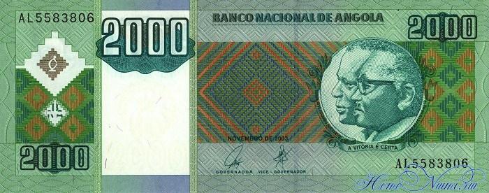 http://homonumi.ru/pic/n/Angola/P-151-f.jpg