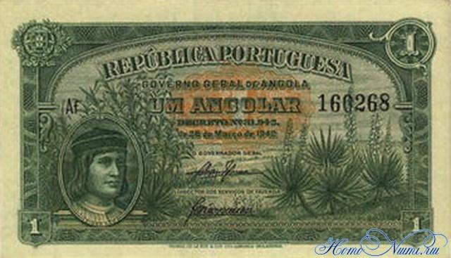 http://homonumi.ru/pic/n/Angola/P-68-f.jpg