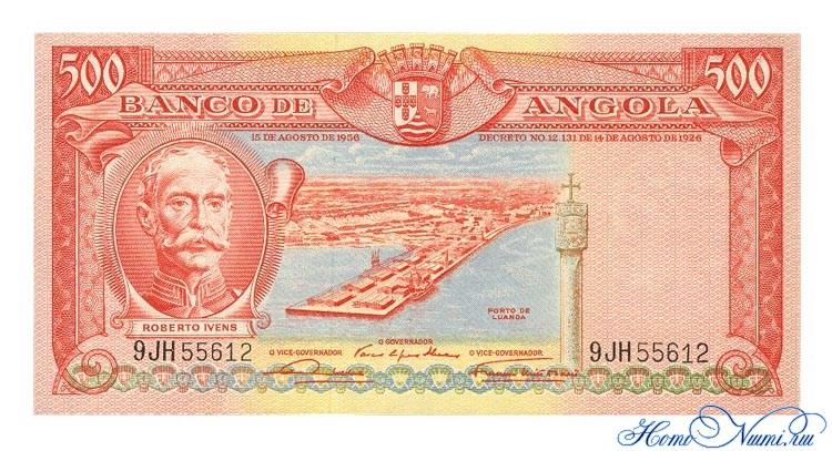 http://homonumi.ru/pic/n/Angola/P-90-f.jpg
