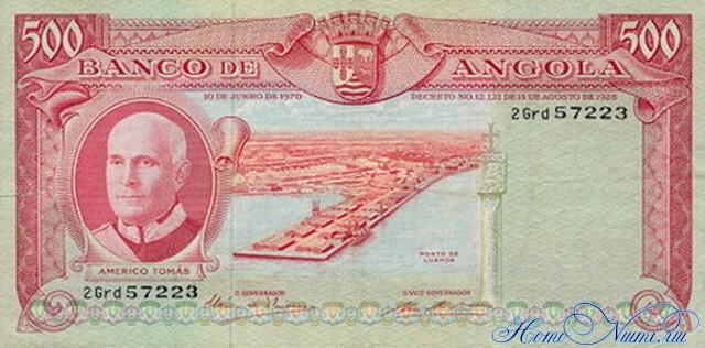 http://homonumi.ru/pic/n/Angola/P-97-f.jpg