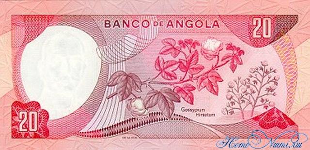 http://homonumi.ru/pic/n/Angola/P-99-b.jpg