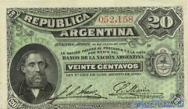 http://homonumi.ru/pic/n/Argentina/P-229-f.jpg