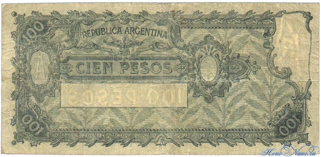 http://homonumi.ru/pic/n/Argentina/P-247b-b.jpg
