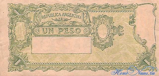 http://homonumi.ru/pic/n/Argentina/P-257-b.jpg