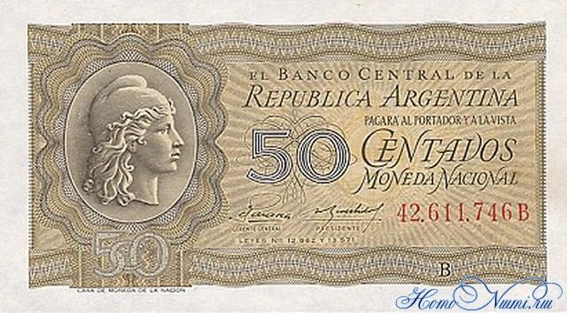 http://homonumi.ru/pic/n/Argentina/P-261-f.jpg