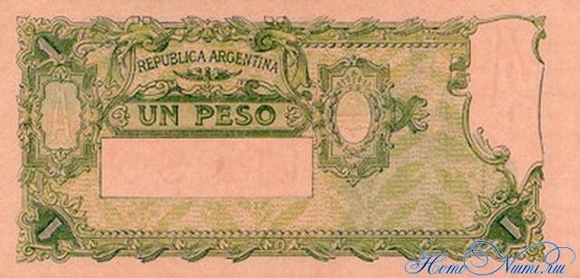 http://homonumi.ru/pic/n/Argentina/P-262-b.jpg
