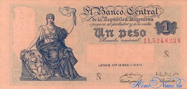 http://homonumi.ru/pic/n/Argentina/P-262-f.jpg