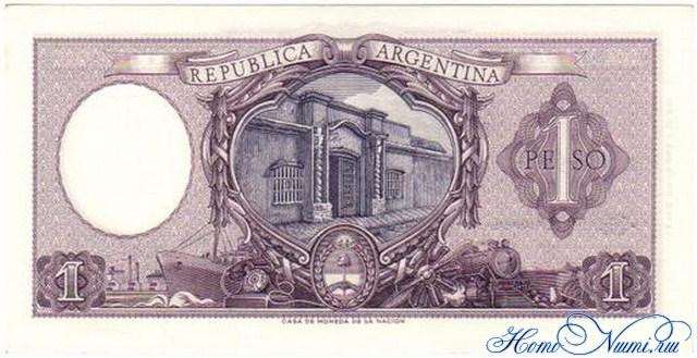 http://homonumi.ru/pic/n/Argentina/P-263a-b.jpg