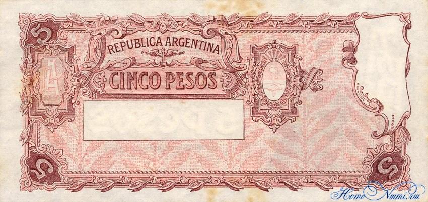 http://homonumi.ru/pic/n/Argentina/P-264d-b.jpg